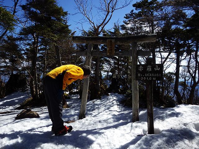 赤薙山山頂