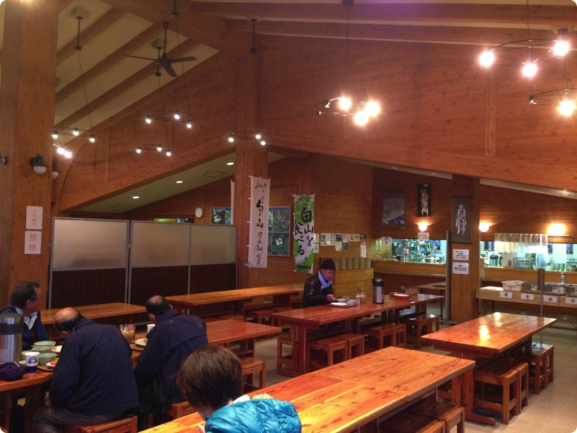 白山室堂センター 食堂