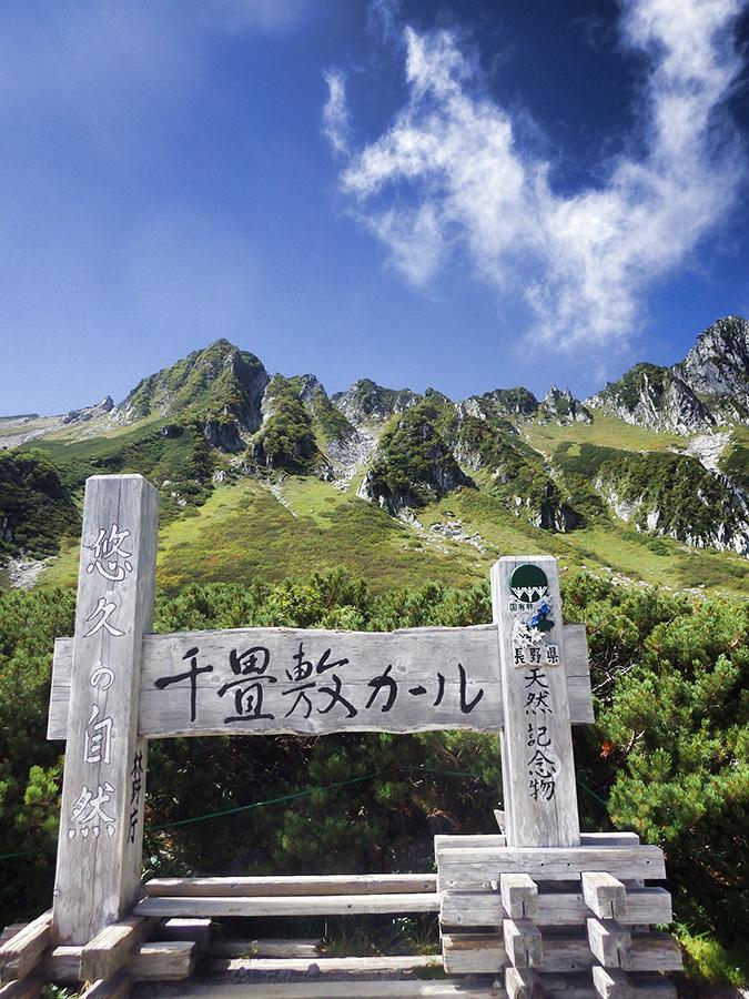 宝剣岳・木曽駒ヶ岳