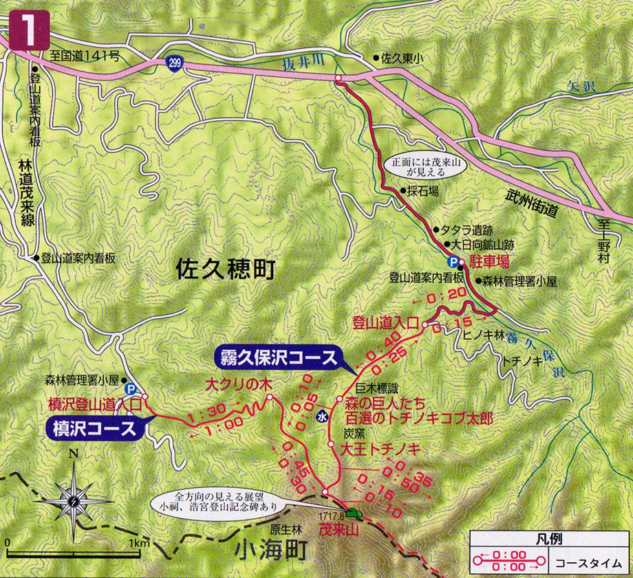 茂来山登山道ルートマップ
