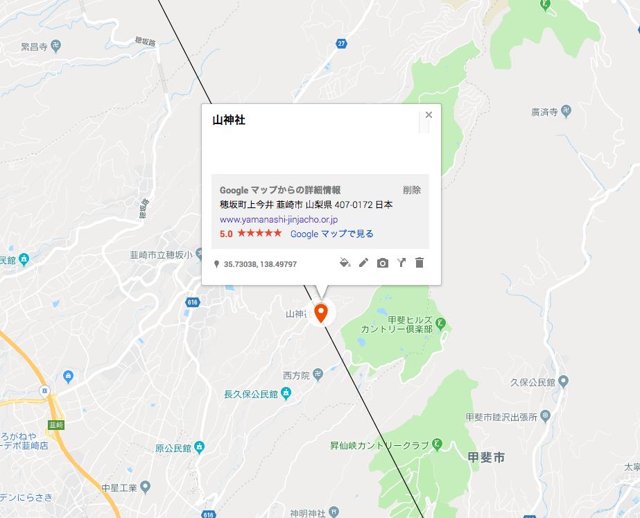 権現岳〜富士山レイライン上の山神社