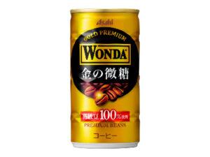 『ワンダ』金の微糖