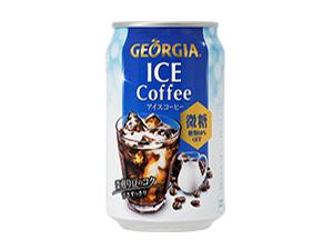 ジョージア アイスコーヒー