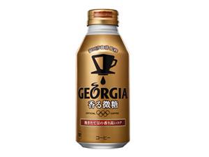 ジョージア-香る微糖