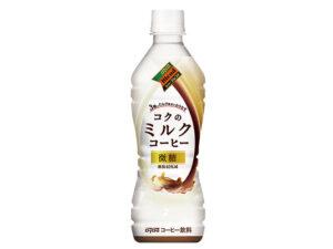 ダイドーブレンド-コクのミルクコーヒー
