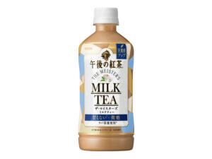 午後の紅茶-ザ・マイスターズ-ミルクティー