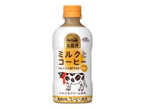小岩井-ミルクとコーヒー-ホット