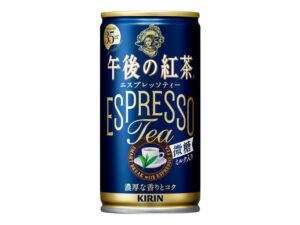 午後の紅茶 エスプレッソティー微糖